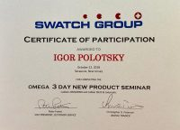 Owme 3 Day New Product Seminer
